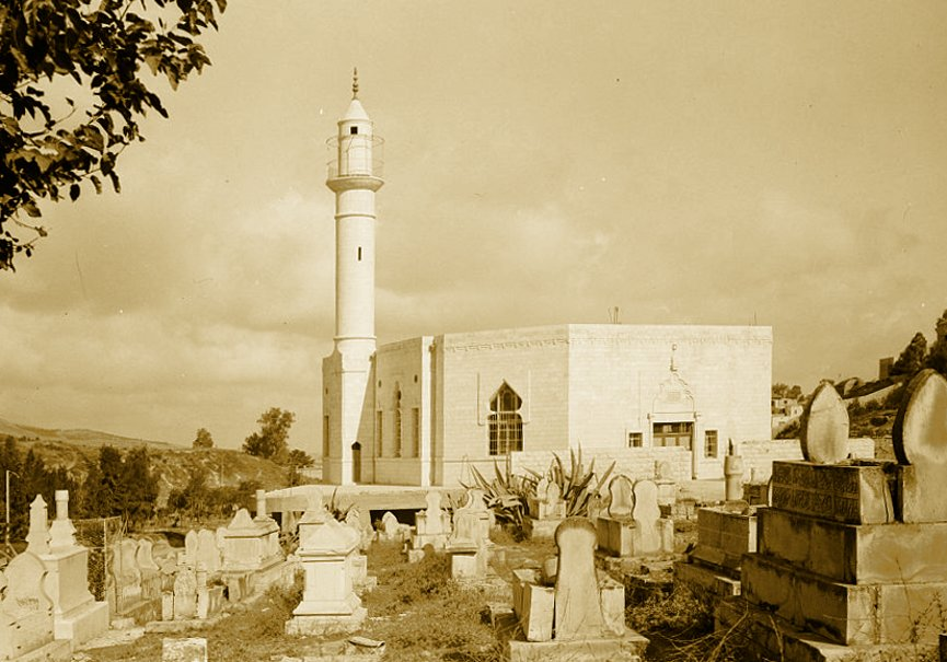 NABLUS - The new mosque, 1940 (Matson collection)