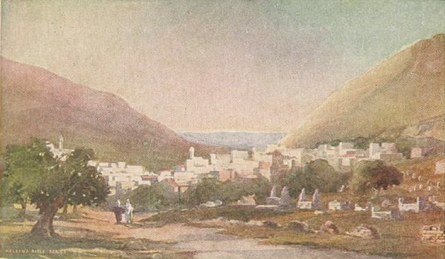 Nablus - نابلس : NABLUS - Late 19th, early 20th c. 126