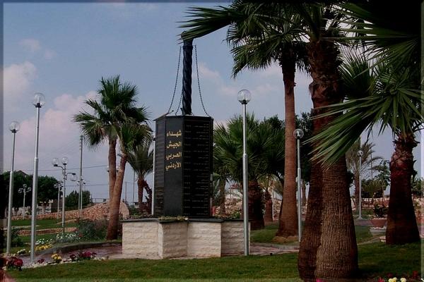 فلسطين إسطورة يكتبها التاريخ Qalqiliya-45708