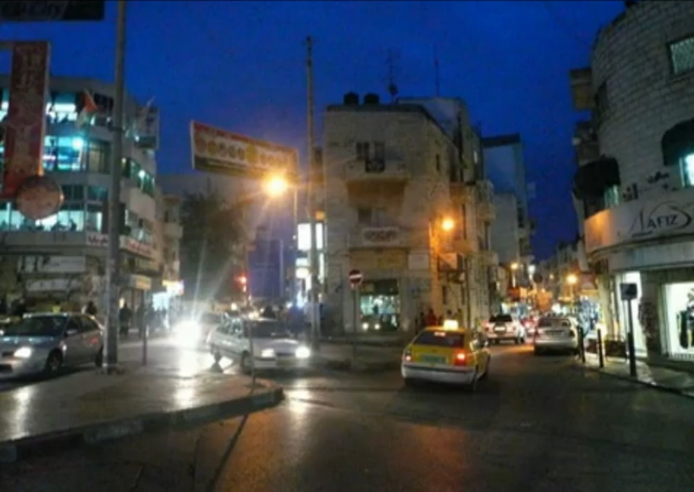Ramallah - رام الله : Ramallah at night