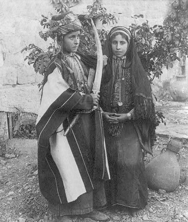 Ramallah - رام الله : Ramallah girls, late 19th-early 20th c.