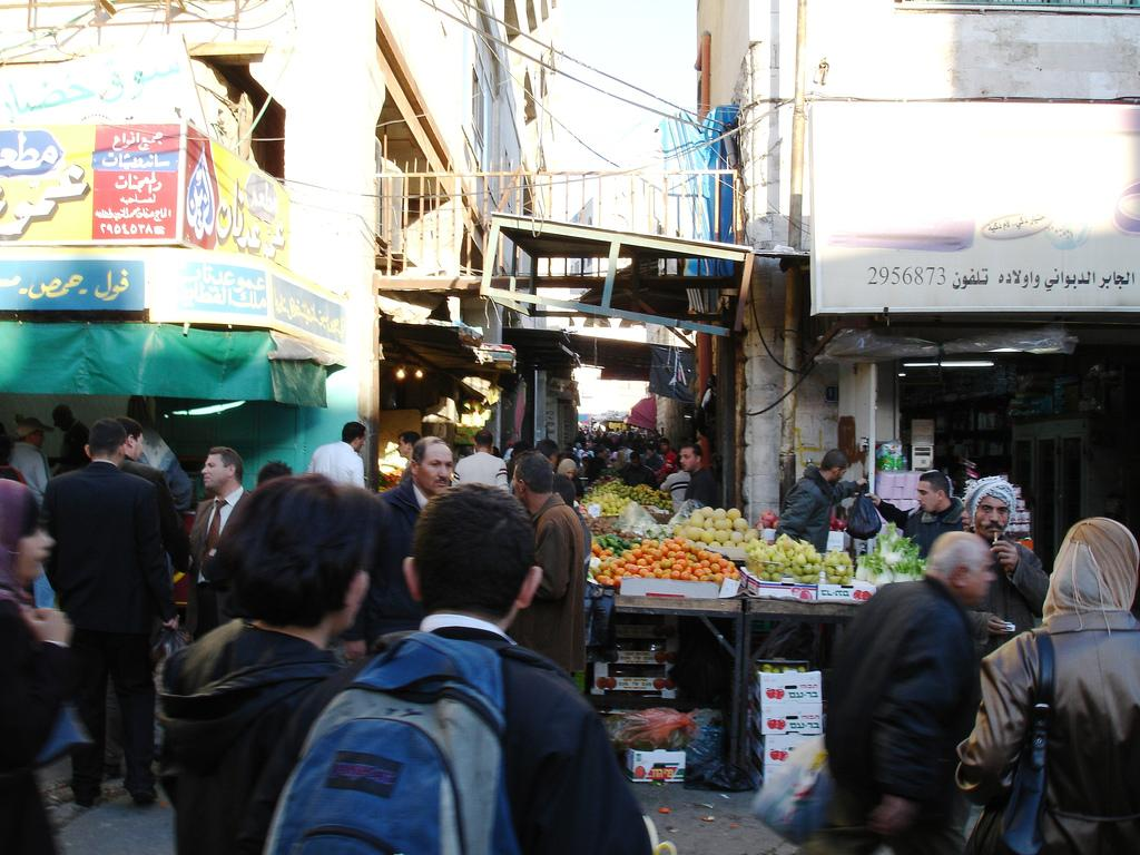 Ramallah - رام الله : The Fruit Market (Al-Hisbah)
