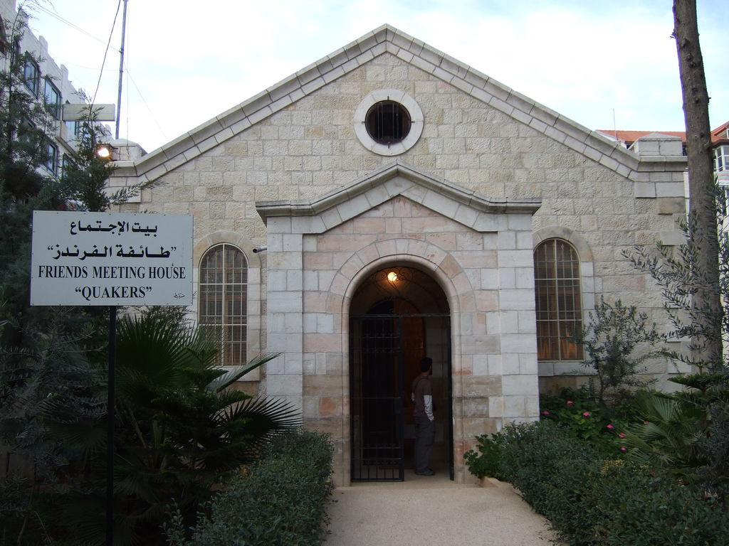 Ramallah - رام الله : Friends meeting club
