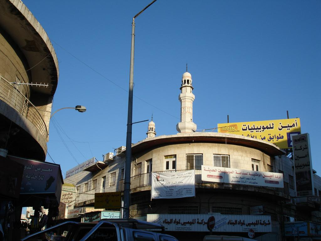 Ramallah - رام الله : The Minarets of Jamal Abdel al-Naser Mosque
