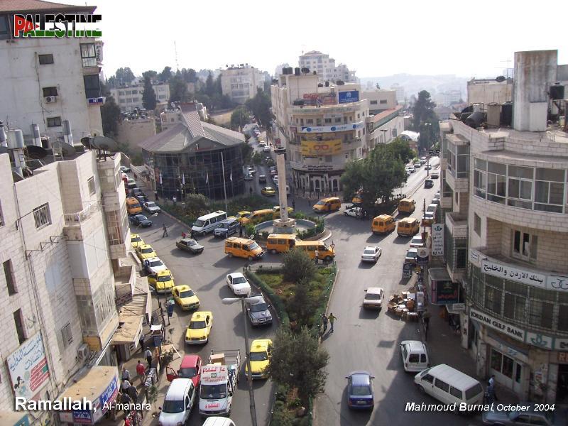 Clock Square, Ramallah, Palestine