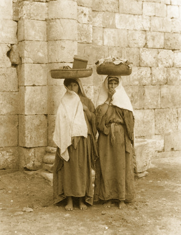 Ramallah - رام الله : Village women from Ramallah-Jerusalem area (Undated)