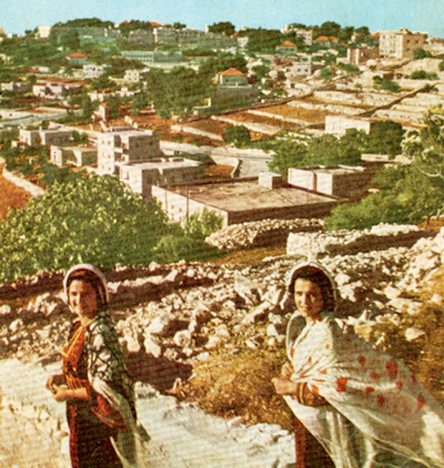 Ramallah - رام الله : Palestinian women of Ramallah in the mid 60s (Al-3arabi Magazine) - 3 - www.ramallah.ps