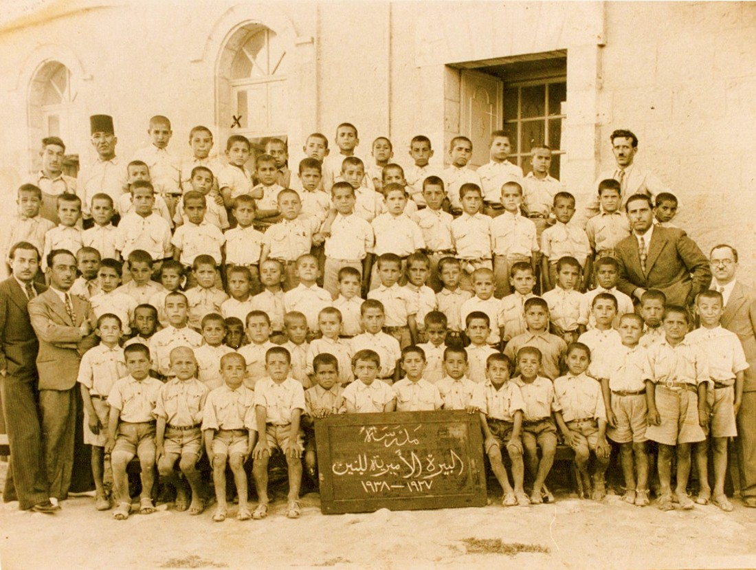 Ramallah - رام الله : Al-Amiriyeh School, 1937 (Al-Bireh) - Built in 1913, acquired Al-Hashimiy'yeh name in 1949, closed by Zionist occupation forces in 1978, Baladna Cultural centre at present