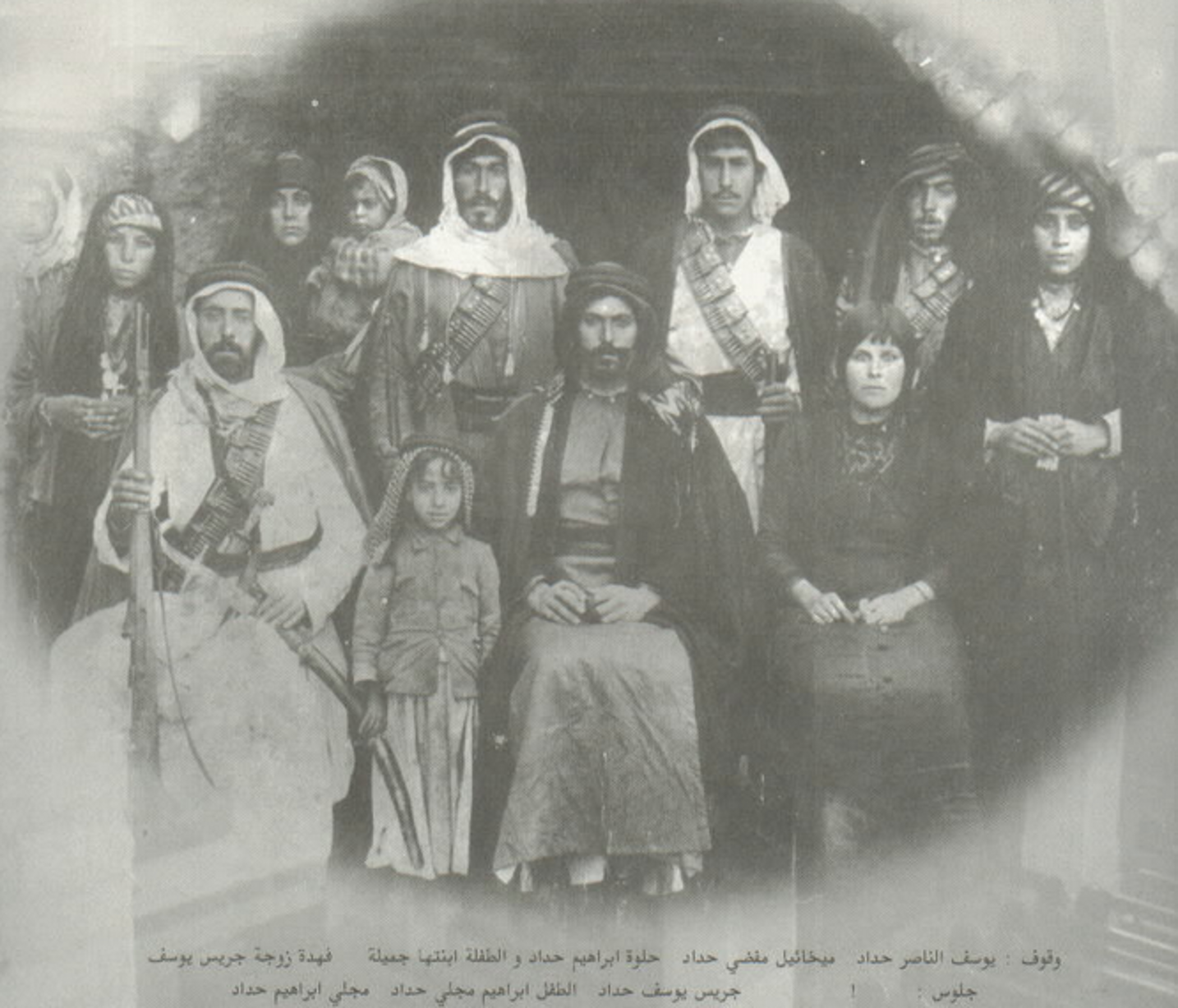 Ramallah - رام الله : Some members of the Haddad(in) tribe of Madaba in Jordan, A Banu Ghassan tribe of Yemen, who migrated via Hijaz to Shobak, Karak, Madaba, and some of whom crossed the River Jordan to settle and establish the village of Ramallah.