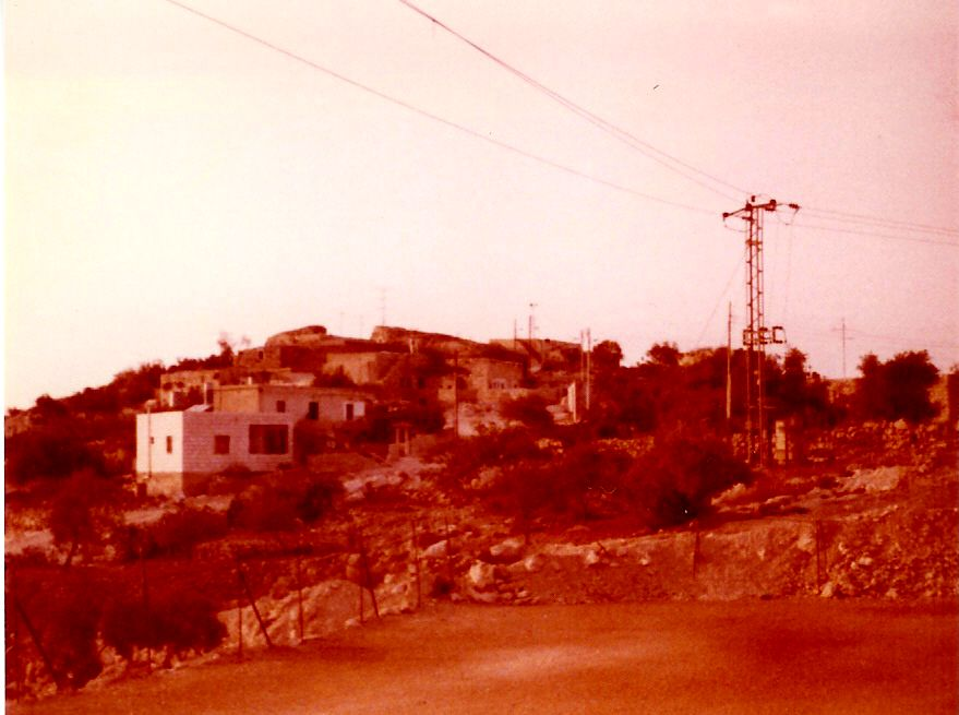 Sharafat - شرفات : A  Section Of Sharafat From The West-Side  (1980'S)