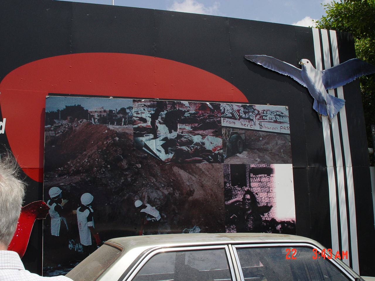 Shatila R.C. - مخيّم شاتيله : A large poster at Sabar & Shatila mass grave (#1)