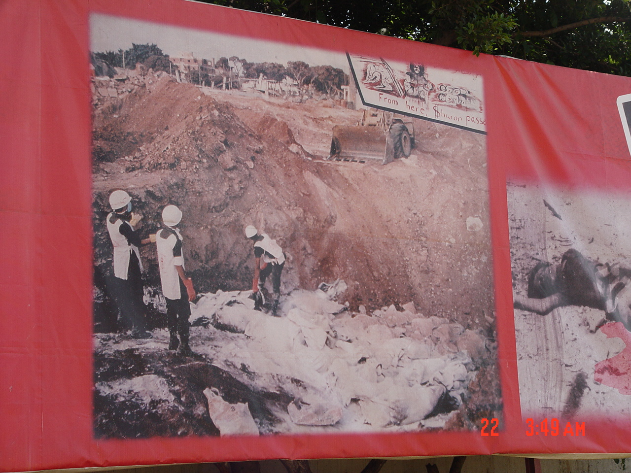 Shatila R.C. - مخيّم شاتيله : A large poster at Sabar & Shatila mass grave (#2)