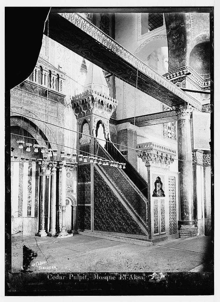 ألبوم فلسطين _Aqsa_Mosque-15319