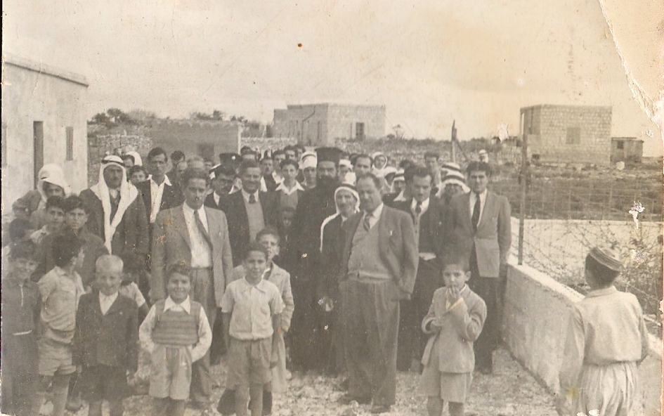 'Isfiya - عسفيا  : A wedding celebration in Isfiya 1948/49