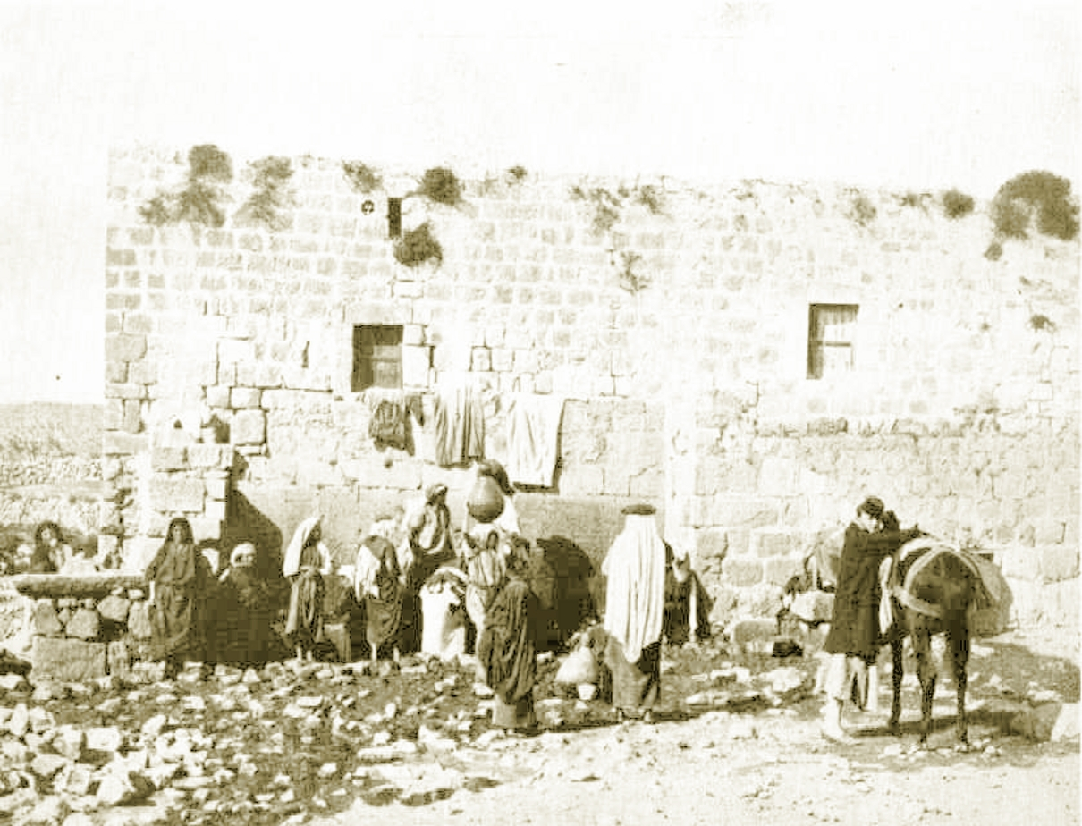 al-Bira - البيرة : Al-BIRA - (El-Bireh, Beeroth), Palestine, 1893 - Palestinian Arabs from Al-Bira at village fountain