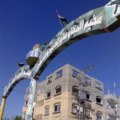 تعرفوا على قرى القدس المدمرة Al_Burayj_R_C_-50106