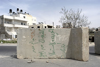 al-Ram - الرامّ : These segments of the Apartheid Wall have been relocated from sections of Abu Dis, where the 8m Wall is completed. Grafitti from previous demonstrations can be seen on many of the blocks.