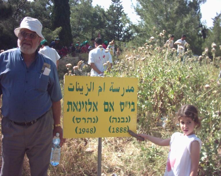 قرى فلسطين المدمرة - صفحة 2 Picture5263