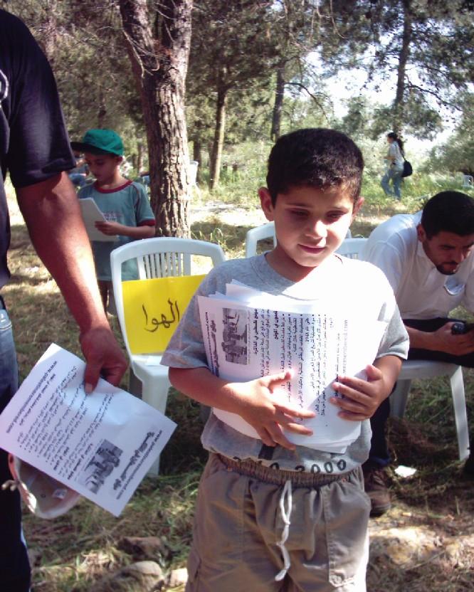 قرى فلسطين المدمرة - صفحة 2 Picture5290