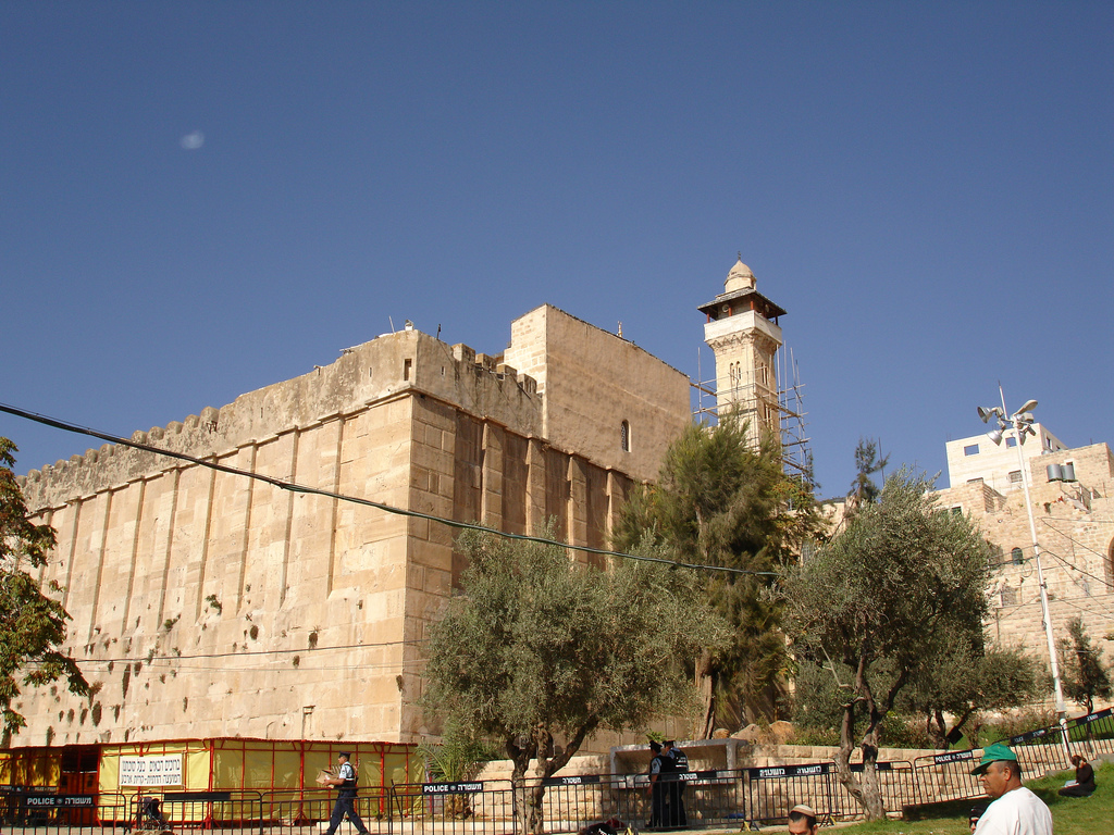 Hebron - الخليل : The Tomb of the Patriachs, (Al-Haram Al-Ibrahimi). Al-Ibrahimi Mosque