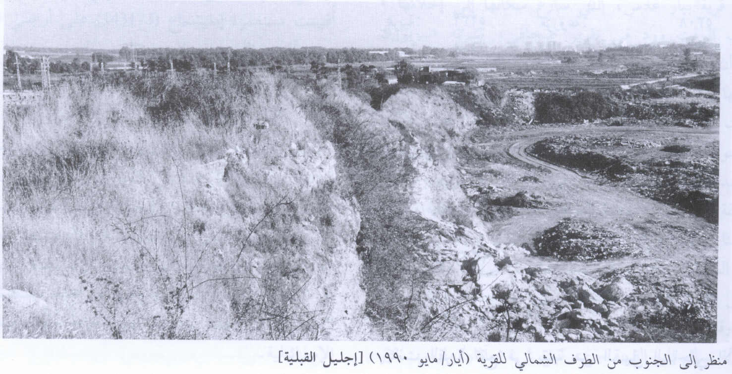 Ijlil al-Qibliyya - إجْليل القبلية : General view of the southern edges of the village, 1990