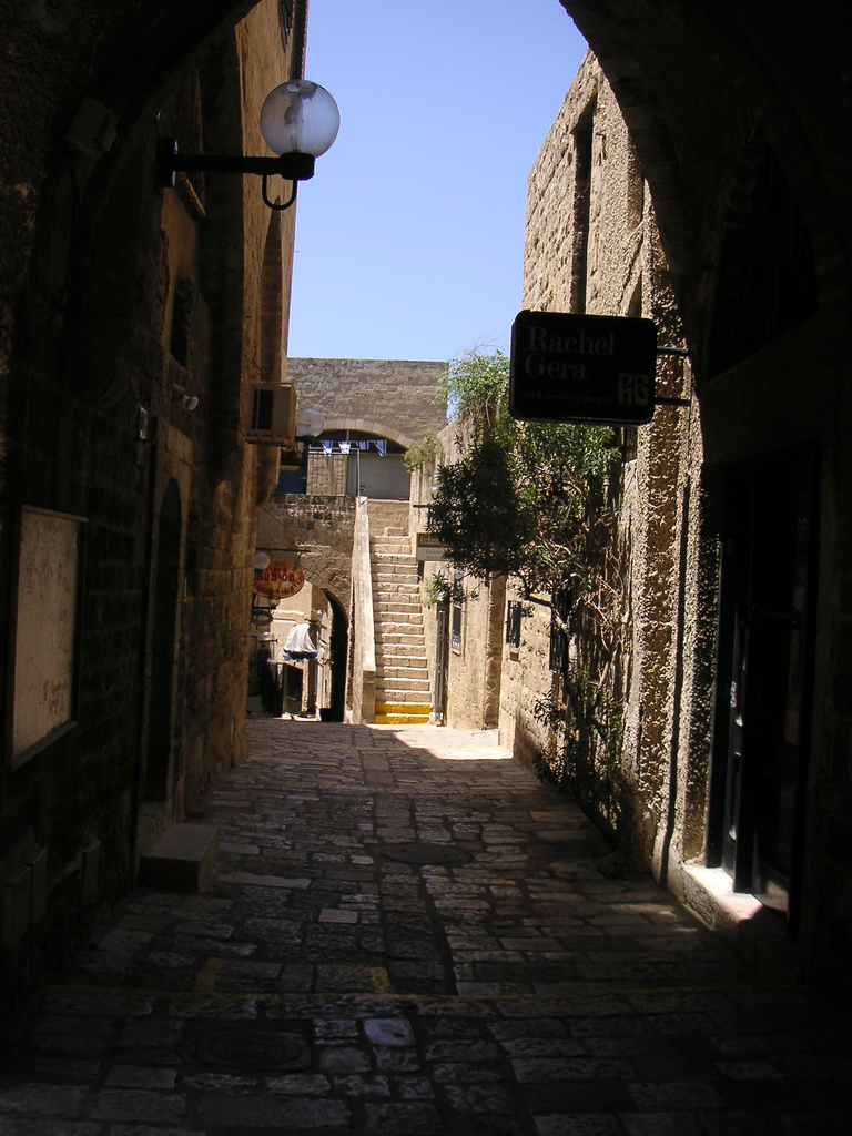 Jaffa - يافا : Alleyway in the old city