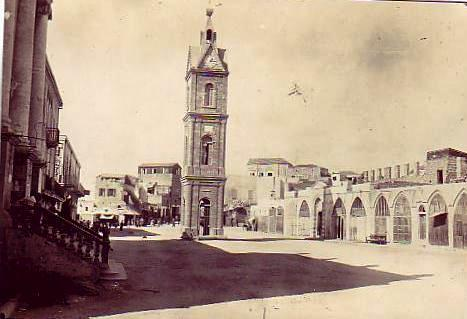 Jaffa - يافا : Jaffa's main square in 1918