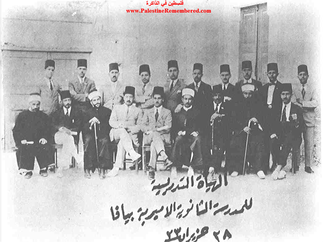 Jaffa - يافا : The teachers of Jaffa's al-Ameiryah High School for boys in 1923. n 1915, and at the time it was the only one in al-Lydd (Lydda) district. Opposite to this school was al-Zahra' High school for girls.