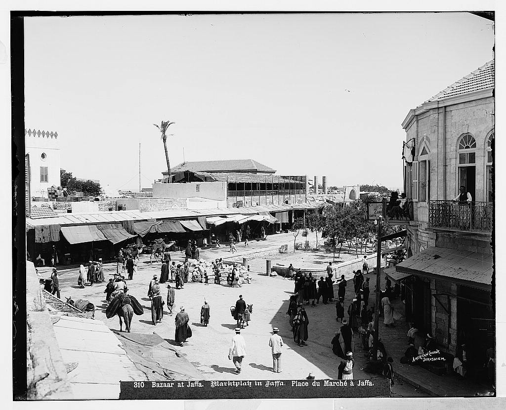 Jaffa - يافا : Street scene in the old city, before 1914. Matson Collection