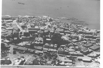 Jaffa - يافا : An Aerial View Of Jaffa & Its Port, 1960s