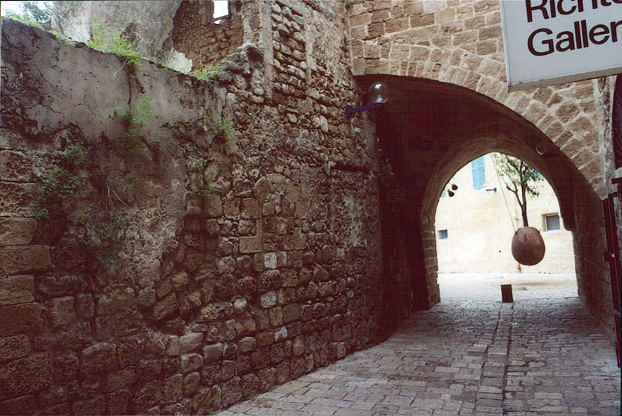 Jaffa - يافا : An Arched Street In The Old City Of Jaffa #2, 2000