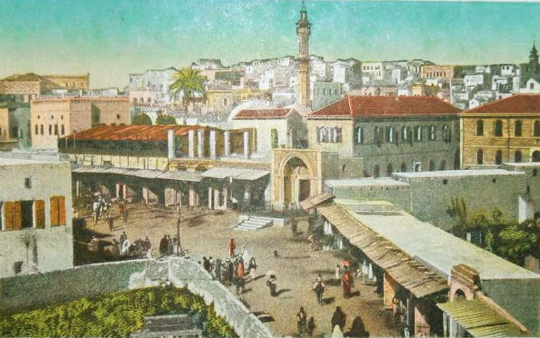Jaffa - يافا : JAFFA - late 19th, early 20thc. 12