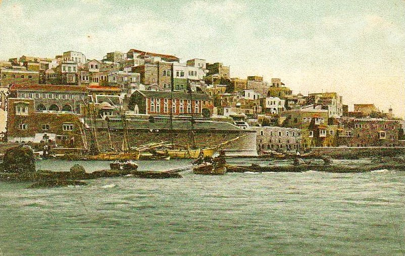 Jaffa - يافا : JAFFA - late 19th, early 20thc. 17