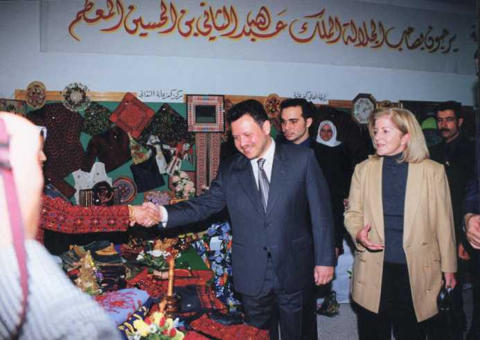 Kafr 'Ana - كفْر عانة : H.M. King Abdullah II opening the 5th exhibition of Kafr Ana'a unity 2001 (pic#06) .