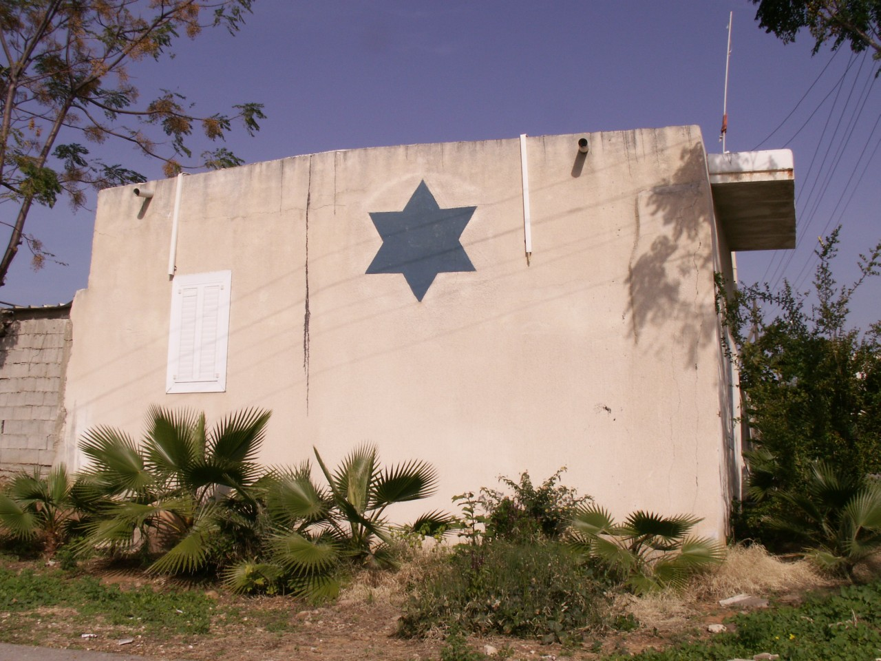 al-Shaykh Muwannis - الشيخ موّنس : This house is used as a synagogue by Iraqi Jews.