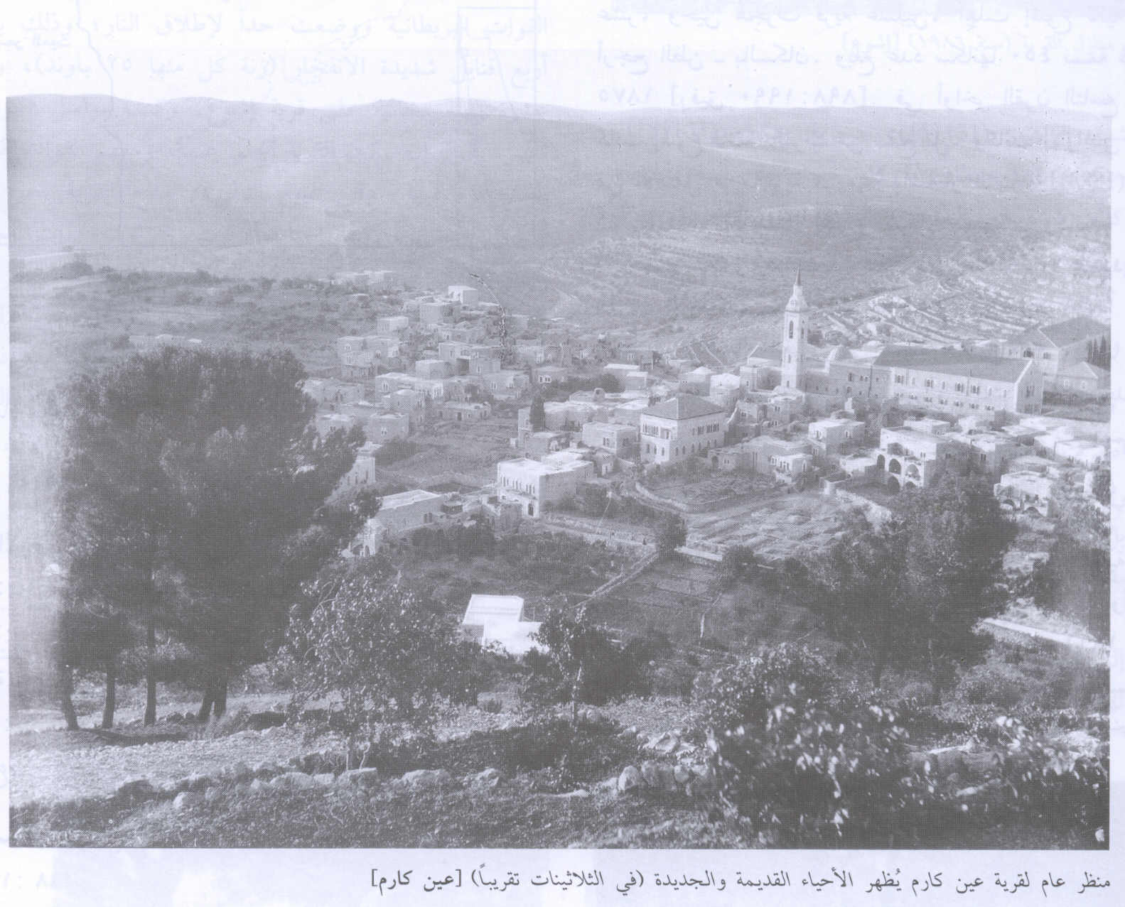 'Ayn Karim - عين كارم : A general view of 'Ayn Karim, pre-1935