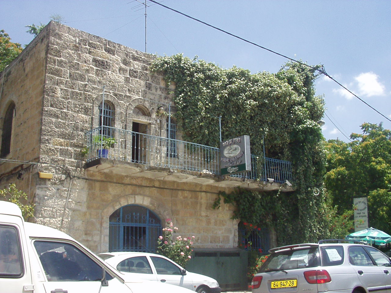 'Ayn Karim - عين كارم : A beautiful Palestinian architecture, little changed since Nakba, June 2002