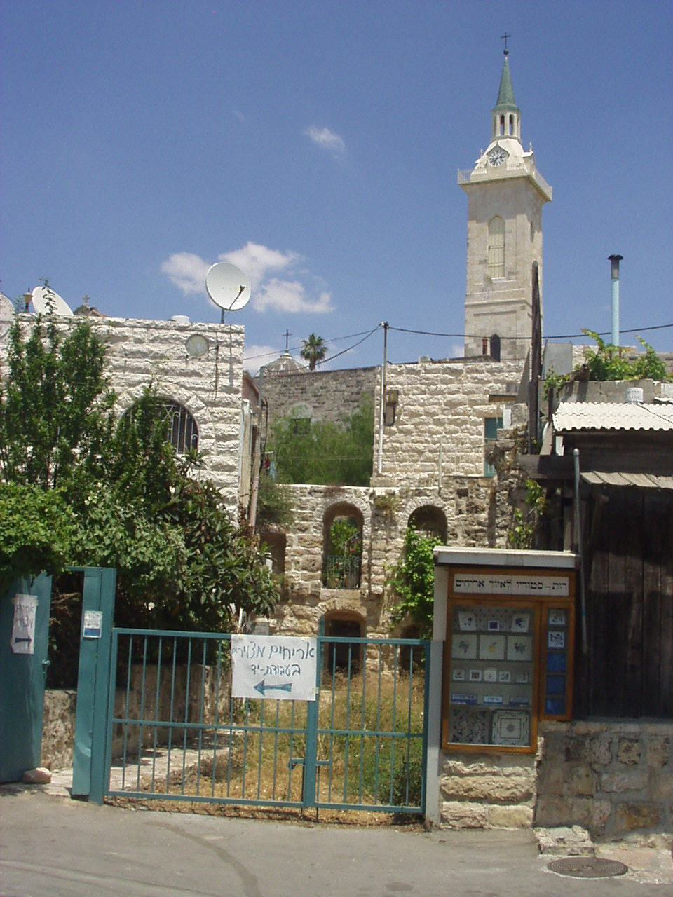 'Ayn Karim - عين كارم : One of Ein Karim's monasteries #3, June 2002