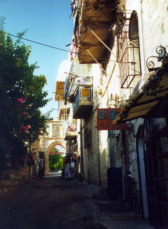'Ayn Karim - عين كارم : Narrow alley in Ein Karem, 1990s