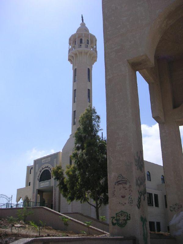 Abu Dis-أبو ديس: The mosque near al-Quds university