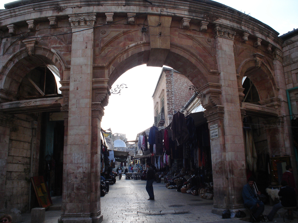 Jerusalem-القدس الشريف: The entrance to Suq Aftimos (Aftimos Market), located few meters from the Church of the Holy Sepulchre