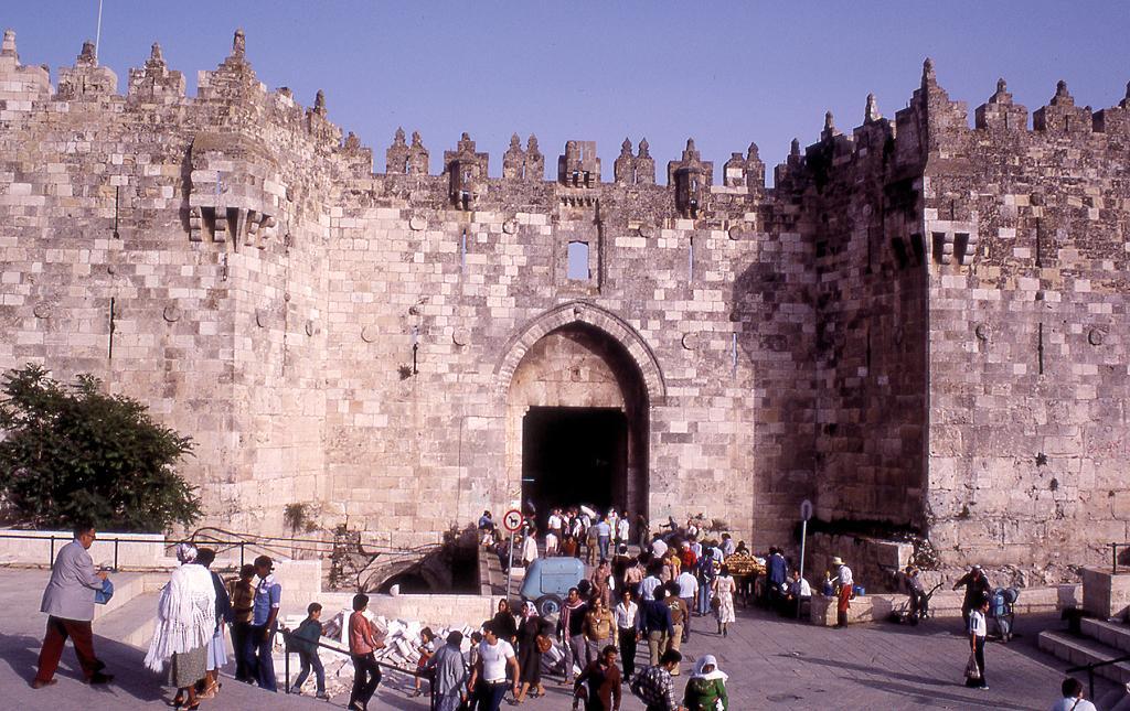 Jerusalem-القدس الشريف: Damascus Gate