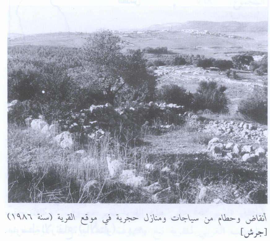 قرى فلسطين المدمرة - صفحة 2 Picture86