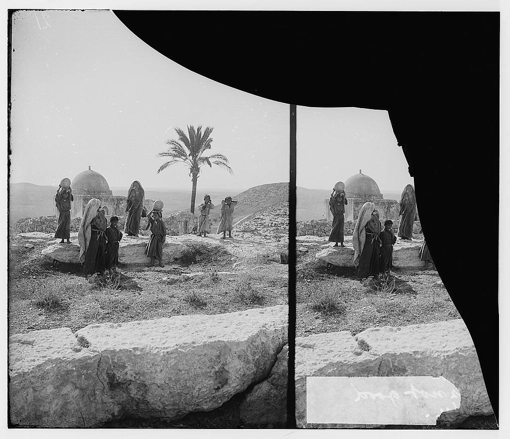 قرى فلسطين المدمرة - صفحة 2 Picture16077