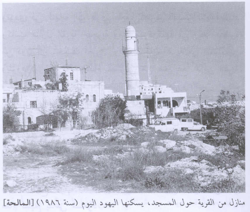 al-Maliha - المالحه : Omar Ibn al-Khatab Village Mosque In 1986