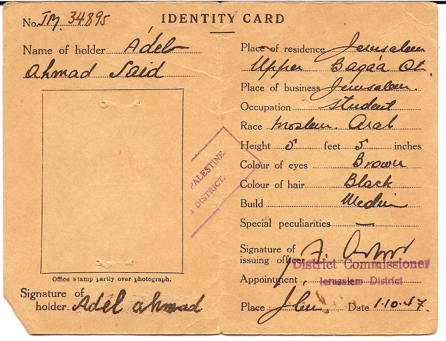 al-Maliha - المالحه : Identity Card Dated  1/10/1947-B