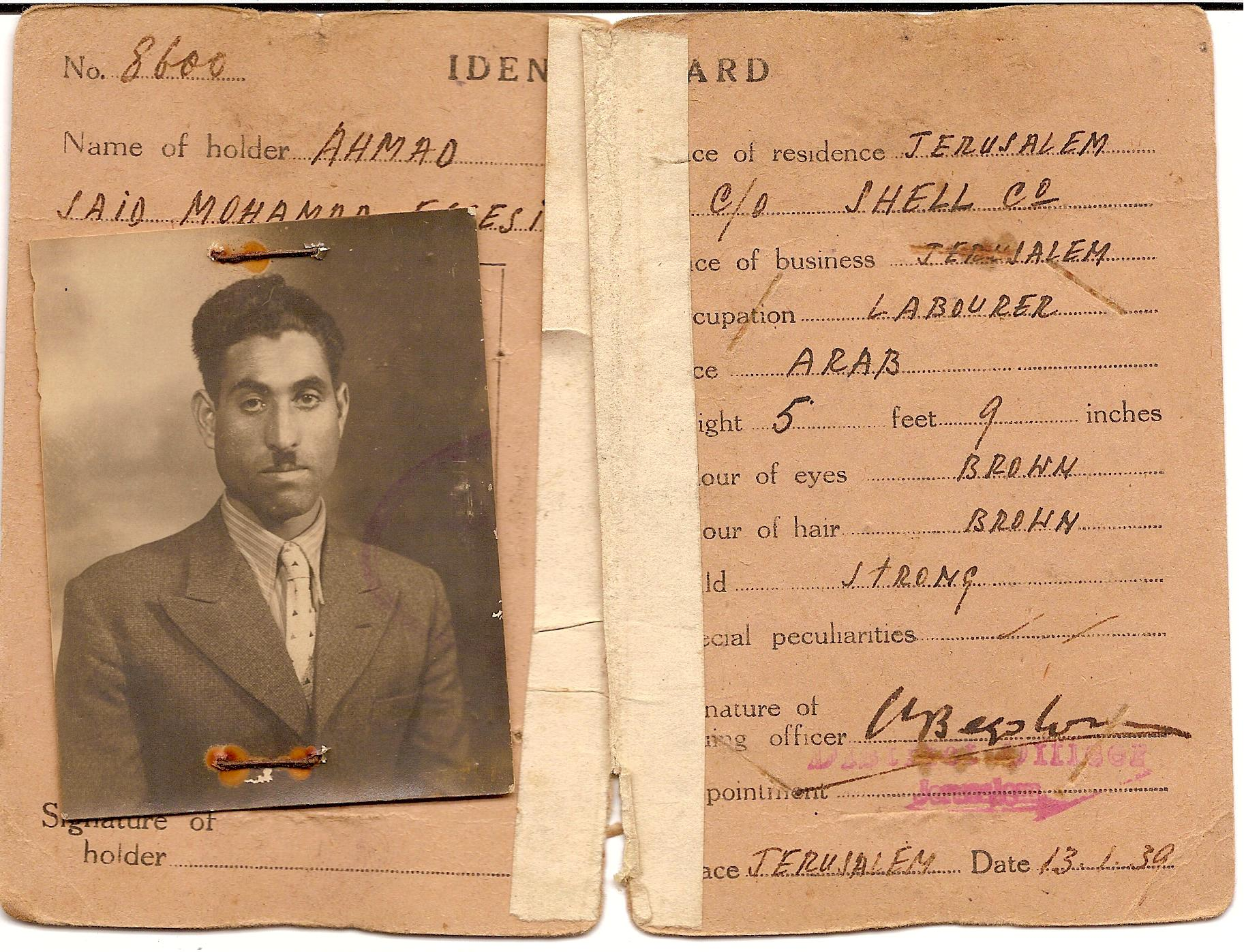al-Maliha - المالحه : Identity Card Dated  13/1/1930-B