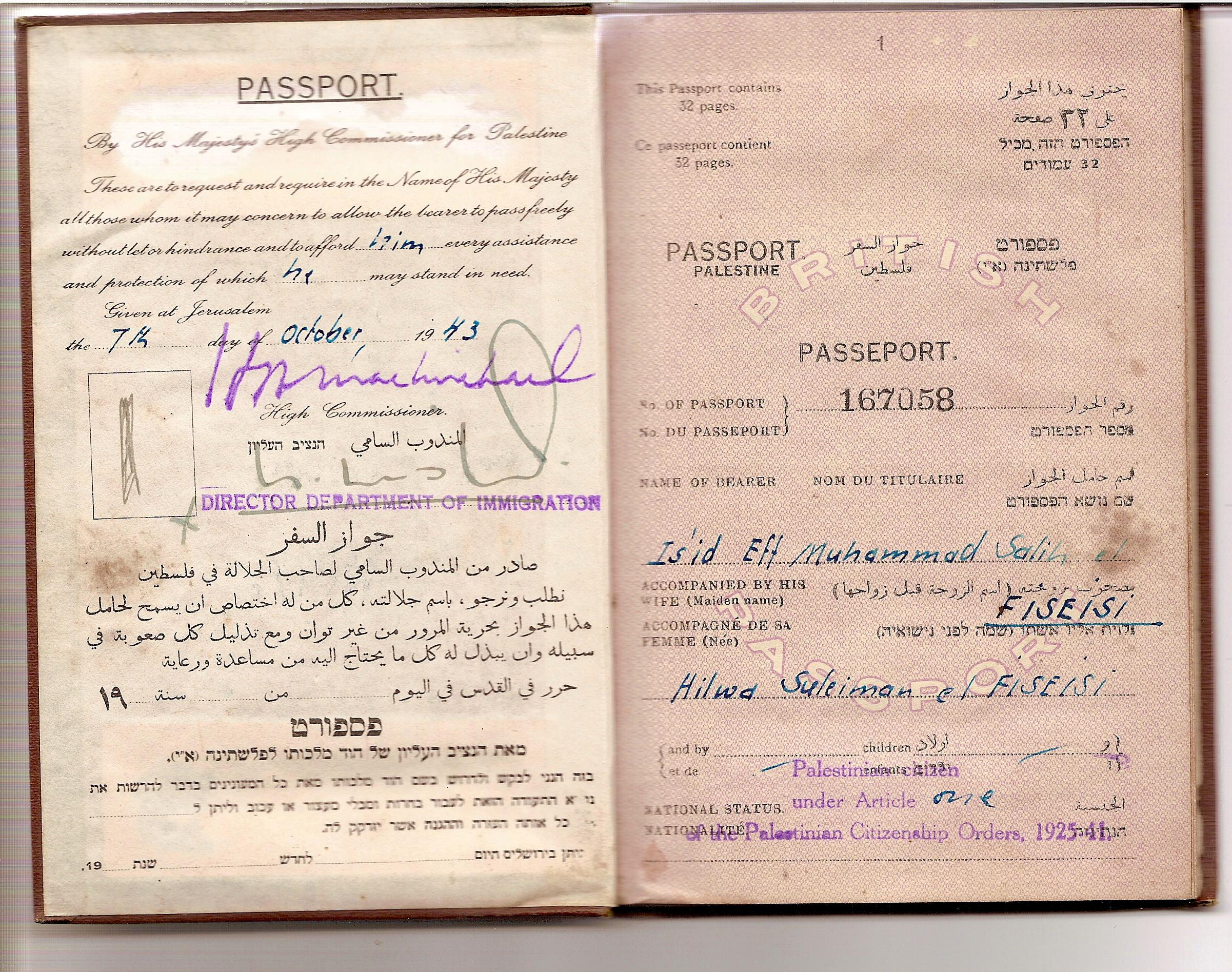 al-Maliha - المالحه : Passport Dated 1/10/1943-D