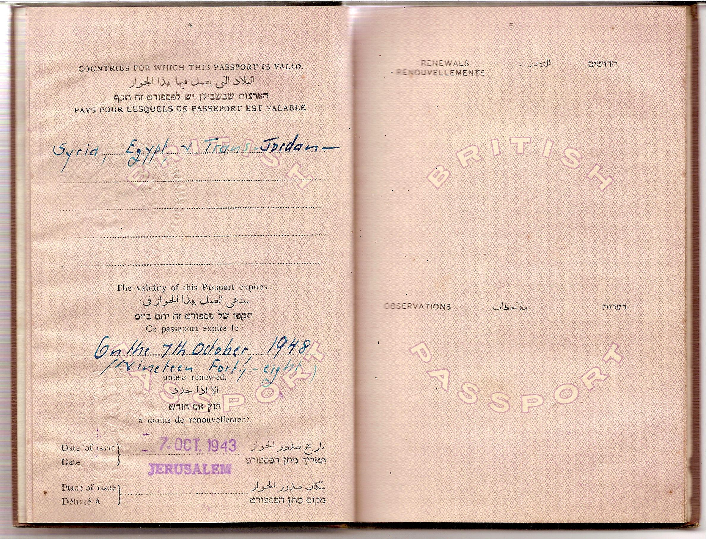 al-Maliha - المالحه : Passport Dated 1/10/1943-G