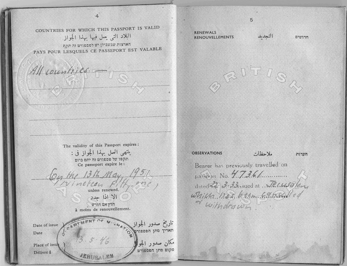 al-Walaja - الولجة : My Father Passport issued by the Paletinian's Government under the British Commssioner for Palestine on May 13, 1946